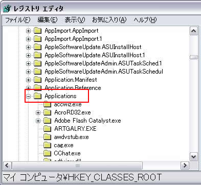 HKEY_CLASSES_ROOT->Applications